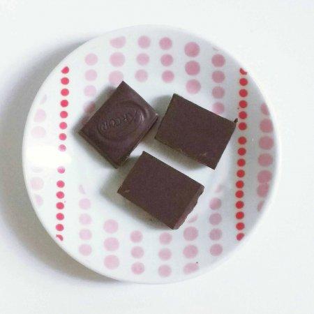 Chocolate amargo faz bem? Virei uma nova adepta do chocolate amargo.